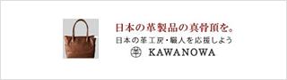 KAWANOWA
